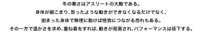 story_txt_2