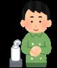 syoudoku_soap_man